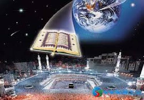 مقاله بررسي ورود اسلام به ايران